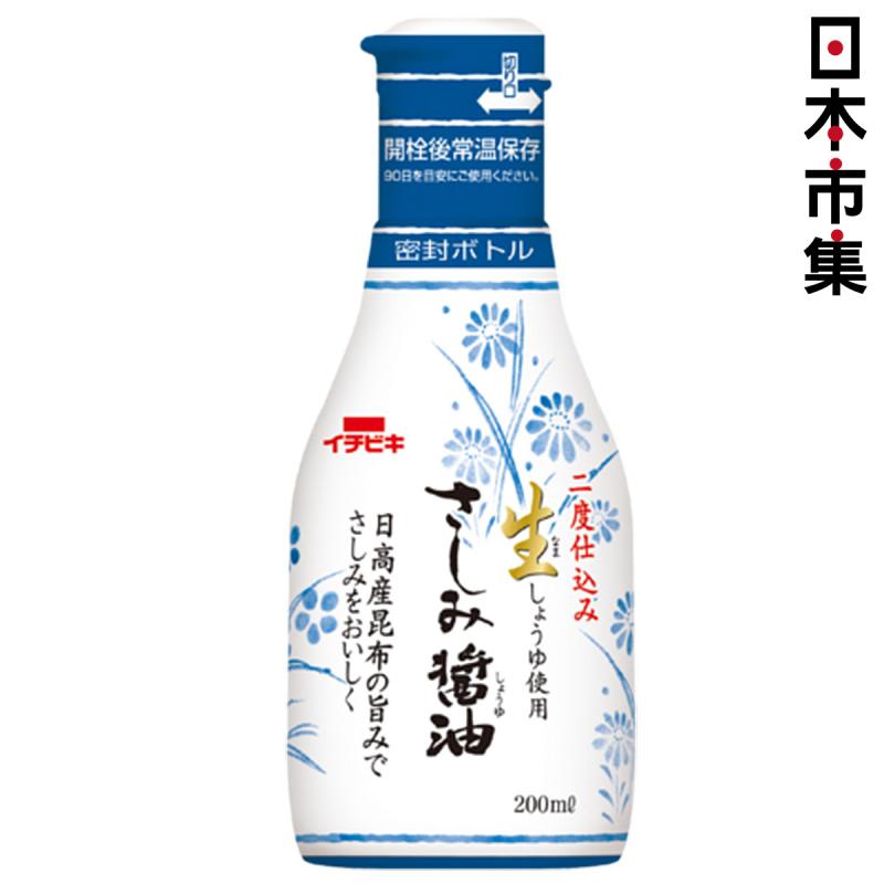 日本 イチビキ 魚生刺身 二次釀造極致 日高昆布生醬油 200ml【市集世界 - 日本市集】
