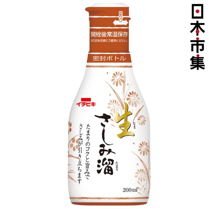 日本 イチビキ 魚生刺身 本釀造生醬油 200ml【市集世界 - 日本市集】