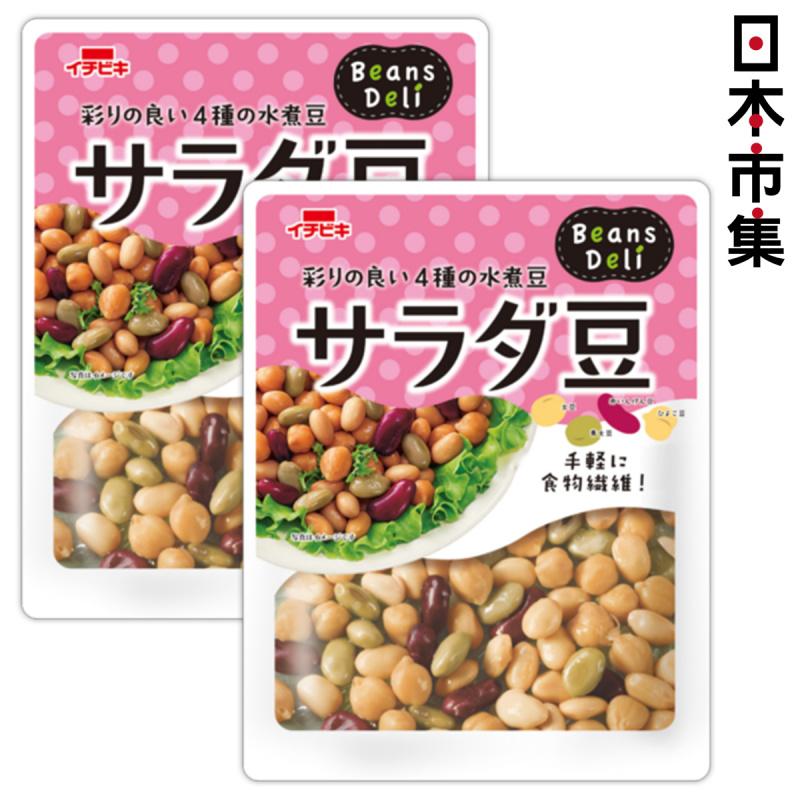 日本 イチビキ 健康即食熟豆 4色沙律豆 125g (2件裝) (372)【市集世界 - 日本市集】