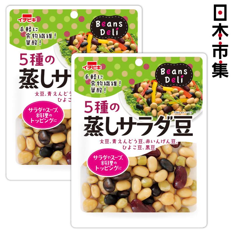 日本 イチビキ 健康即食熟豆 蒸5色沙律豆 75g (2件裝)【市集世界 - 日本市集】