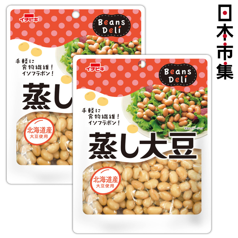 日本 イチビキ 健康即食熟豆 蒸北海道大豆 110g (2件裝)【市集世界 - 日本市集】