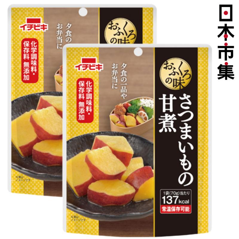日本 イチビキ 無添加即食前菜料理 甜煮蕃薯 70g (2件裝)【市集世界 - 日本市集】