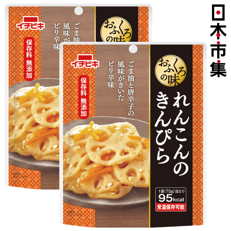 日本 イチビキ 無添加即食前菜料理 麻油脆藕片 75g (2件裝)【市集世界 - 日本市集】