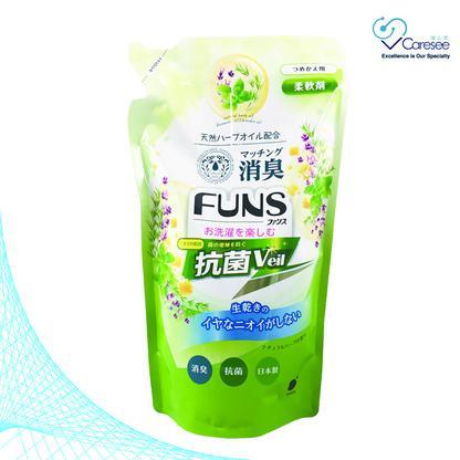日本FUNS 抗菌除臭柔順劑 (520ML)