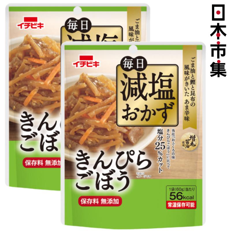 日本 イチビキ 無添加即食前菜料理 減鹽鰹魚昆布芝麻辣味蔬菜絲 60g (2件裝)【市集世界 - 日本市集】