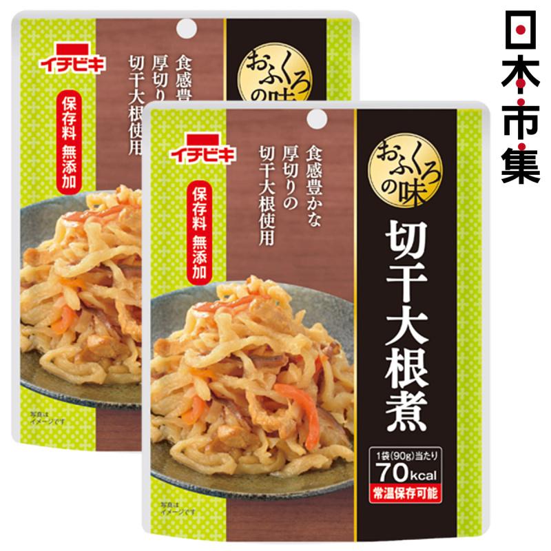 日本 イチビキ 無添加即食前菜料理 鰹魚昆布味厚切蘿蔔乾 90g (2件裝)【市集世界 - 日本市集】