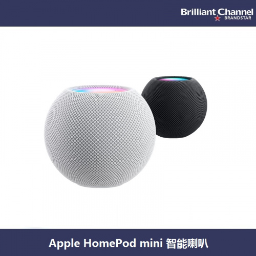 Apple HomePod mini 智能喇叭(兩色) 現貨發售 【香港行貨】