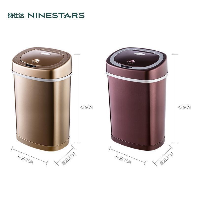 Ninestars DZT-15-10不銹鋼自動感應智能垃圾桶