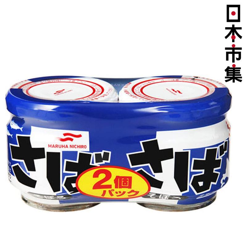 日版 マルハ 甜辣鯖魚鬆 50g x 2件裝【市集世界 - 日本市集】