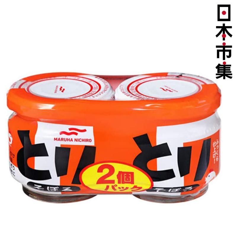 日版 マルハ 醬油雞肉鬆 52g x 2件裝【市集世界 - 日本市集】