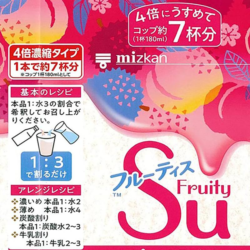日本Mizkan 4倍濃縮蘋果醋 桃子荔枝味 350ml【市集世界 - 日本市集】