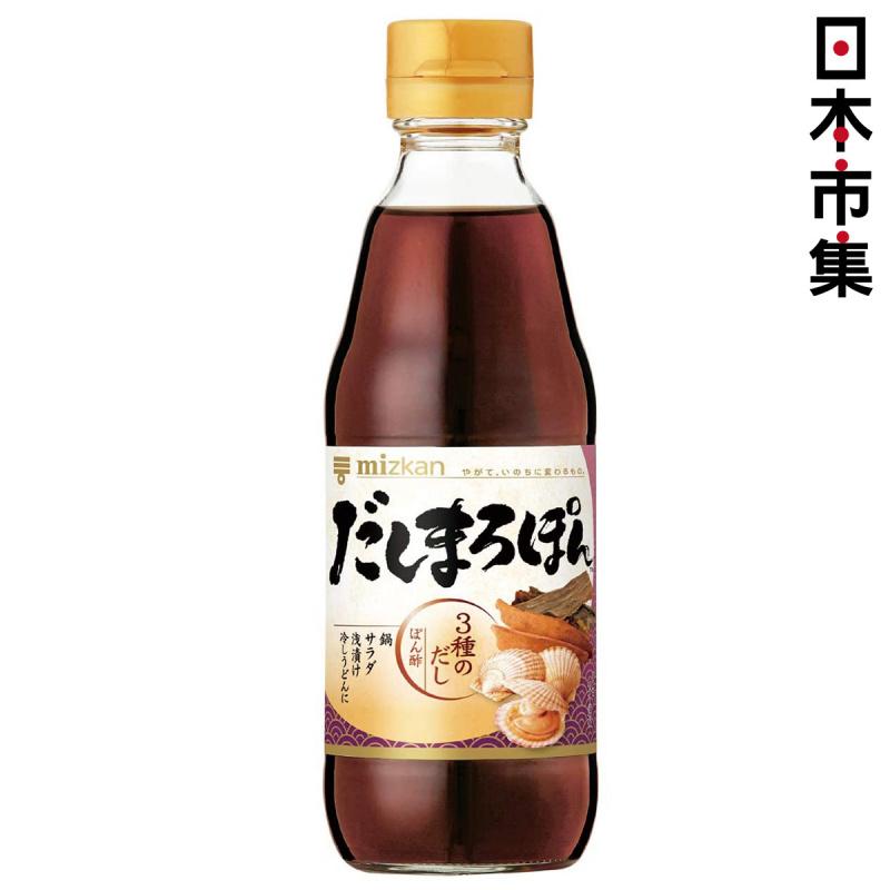 日本Mizkan 和風醋 3款海鮮高湯醇厚鮮味 360ml【市集世界 - 日本市集】