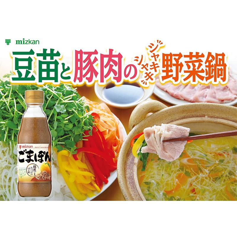 日本Mizkan 和風醋 香烤芝麻柚子味 350ml【市集世界 - 日本市集】