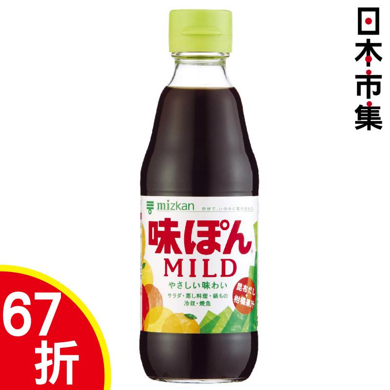 日本Mizkan 和風醋 溫和柑桔海帶味 360ml