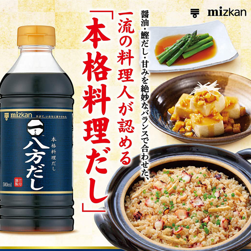 日本Mizkan 特頂級 料理達人專用 蜜橘八寶醬油 500ml【市集世界 - 日本市集】