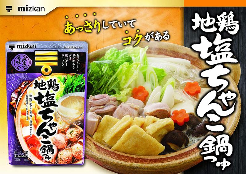 日本Mizkan 湯包 地雞扇貝昆布椎茸 火鍋湯底 750g【市集世界 - 日本市集】