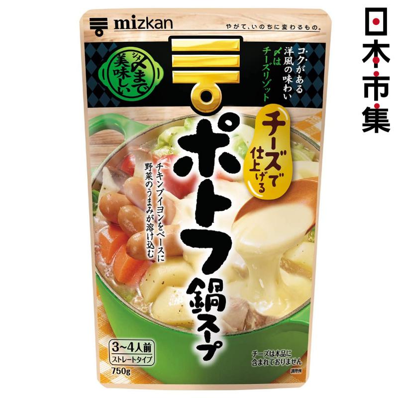 日本Mizkan 湯包 芝士雞肉野菜 火鍋湯底 750g【市集世界 - 日本市集】