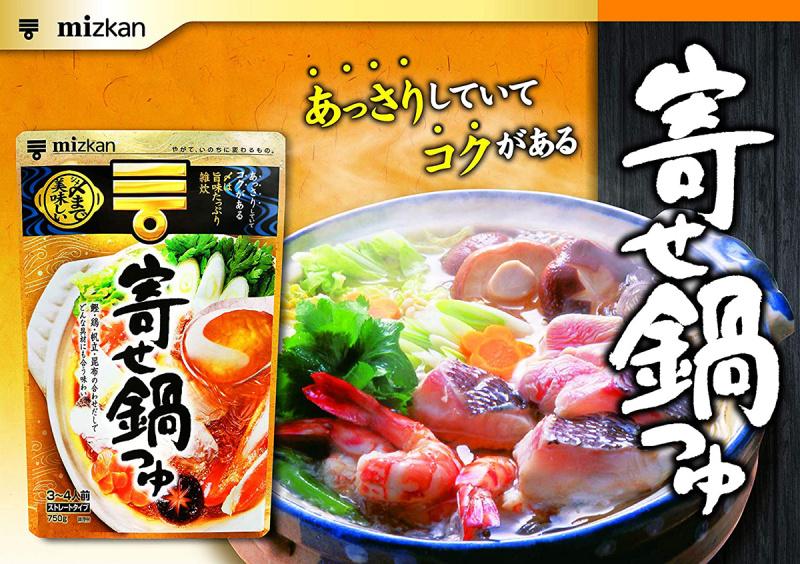 日本Mizkan 湯包 海鮮鰹魚扇貝雞肉海帶 火鍋湯底 750g【市集世界 - 日本市集】