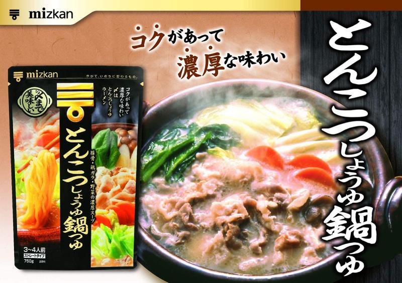 日本Mizkan 湯包 豬骨醬油 火鍋湯底 750g【市集世界 - 日本市集】