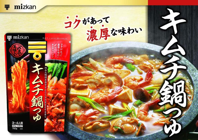 日本Mizkan 湯包 韓式泡菜大蒜麻油辣椒 火鍋湯底 750g【市集世界 - 日本市集】