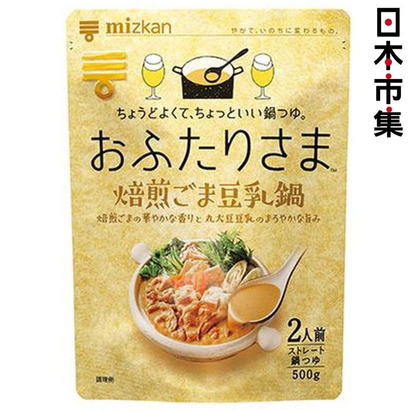 日本Mizkan 湯包 豪華香烤芝麻豆乳 火鍋湯底 500g【市集世界 - 日本市集】