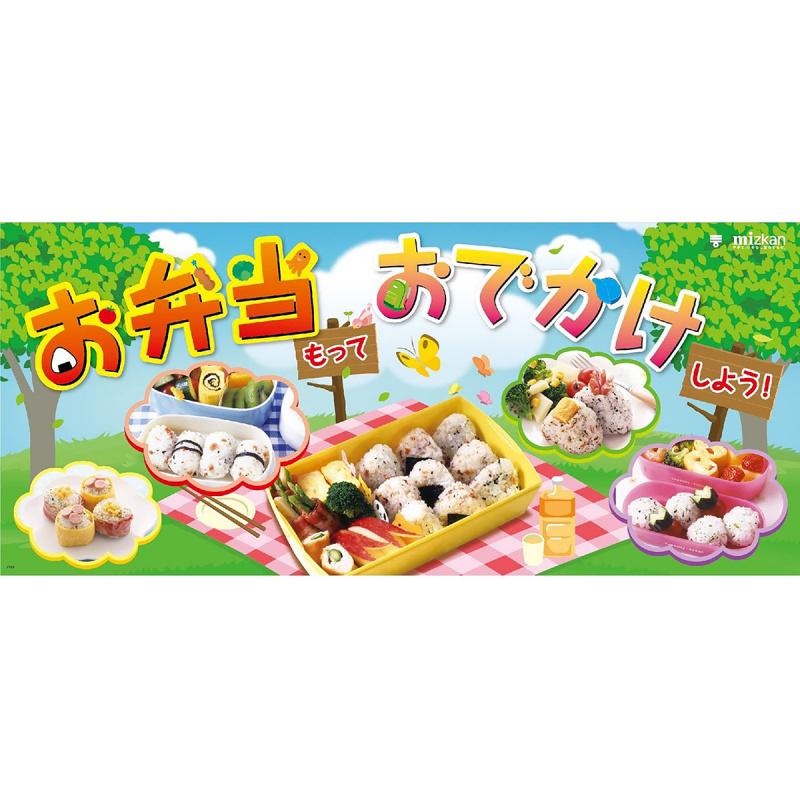 日本Mizkan 飯素 2倍份量 三文魚蔬菜味 超值裝 63g【市集世界 - 日本市集】