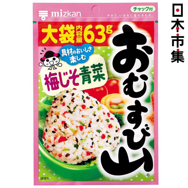 日本Mizkan 飯素 2倍份量 梅子蔬菜味 超值裝 63g【市集世界 - 日本市集】