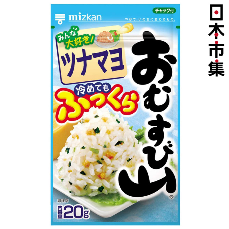 日本Mizkan 飯素 金槍魚蛋黃醬味 20g【市集世界 - 日本市集】