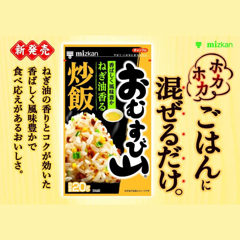 日本Mizkan 飯素 洋蔥油香炒飯味 20g【市集世界 - 日本市集】