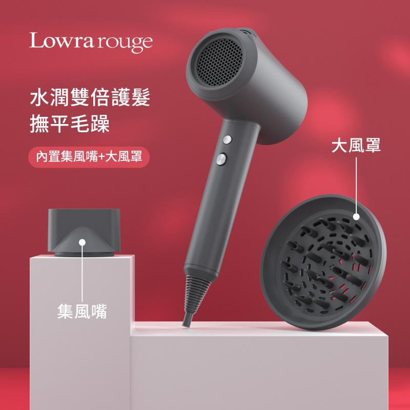Lowra rouge - 2021 日本 Lowra rouge 低幅射水潤雙負離電風筒 CL 301