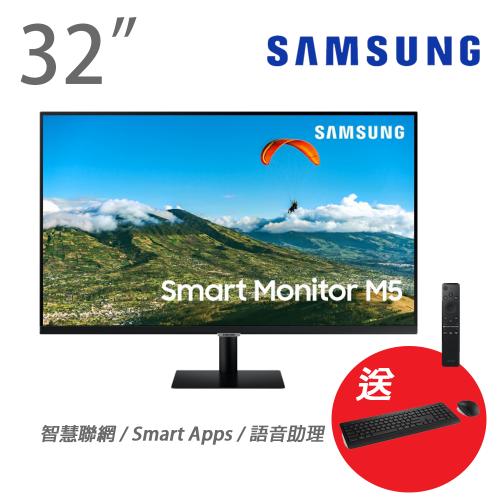 "Samsung 32"" 智慧聯網螢幕 LS32AM500NCXXK-N"
