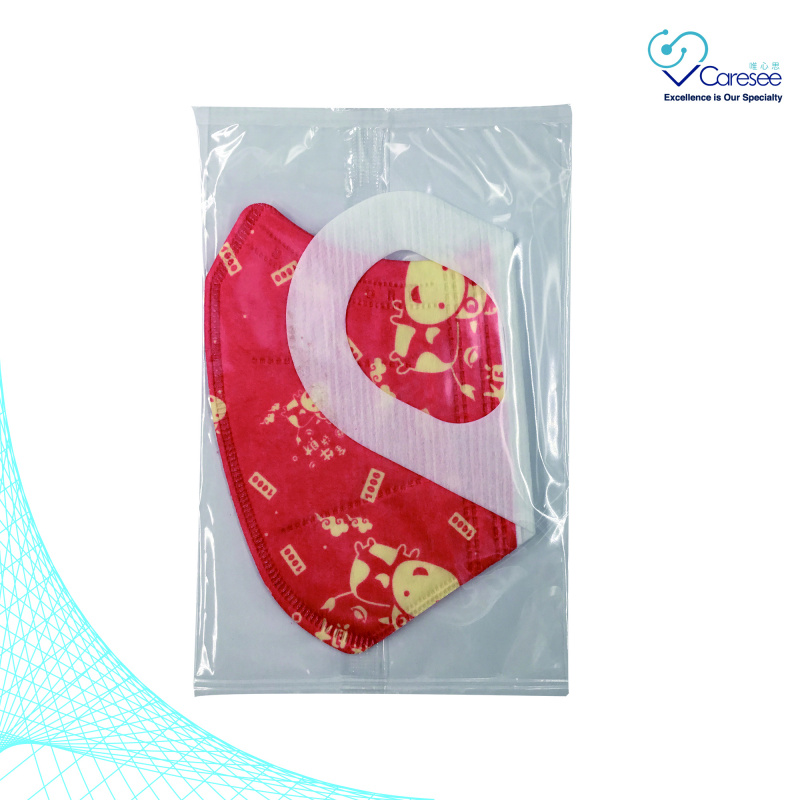 【期間限定】新年 便利妥3D護理口罩(10片袋裝)牛年限定款1-金牛送財