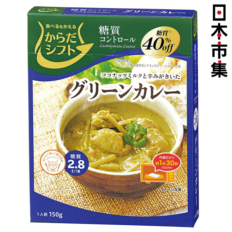 日本 三菱控糖 即食咖哩 減糖40% 雞肉竹筍辛辣青咖哩 150g【市集世界 - 日本市集】