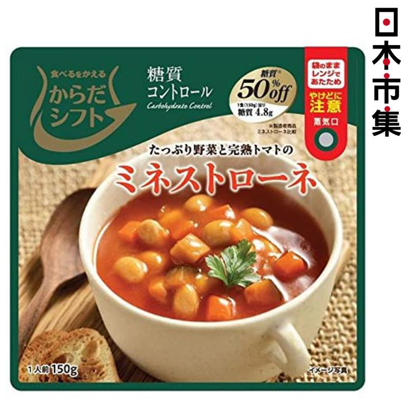 日本 三菱控糖 即食湯 減糖50% 意大利蔬菜通心粉湯 150g【市集世界 - 日本市集】