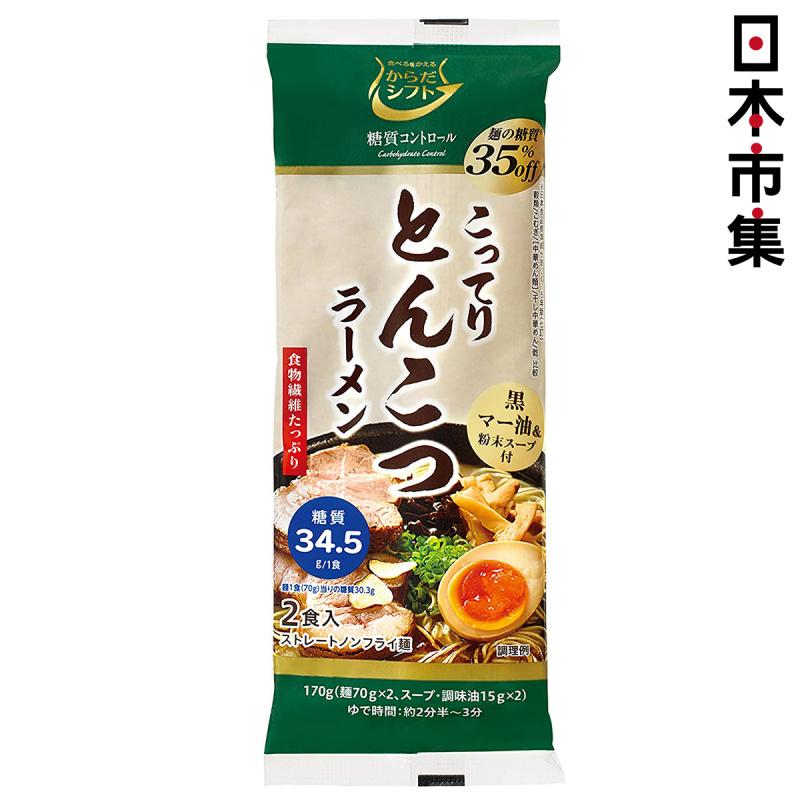 日本 三菱控糖 麵食 減糖35% 黑麻油豬骨拉麵 (2食入) 170g【市集世界 - 日本市集】