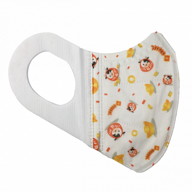 【期間限定】新年 便利妥3D護理口罩(10片袋裝)牛年限定款4-牛到吉祥