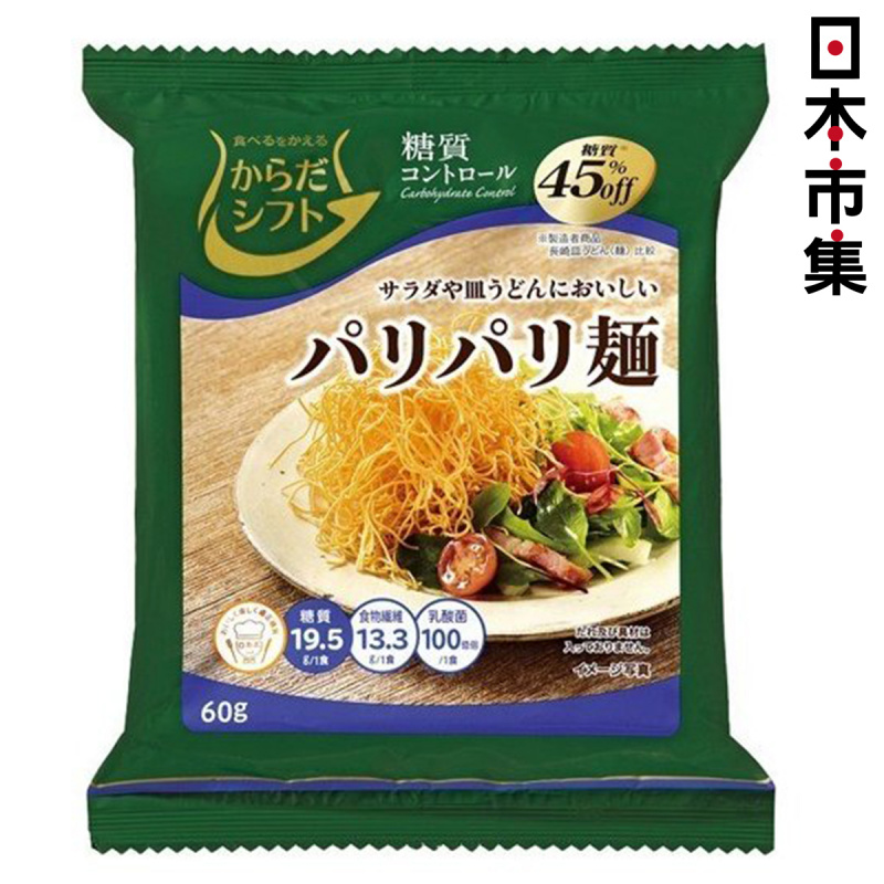 日本 三菱控糖 麵食 減糖45% 即食香脆麵 60g【市集世界 - 日本市集】