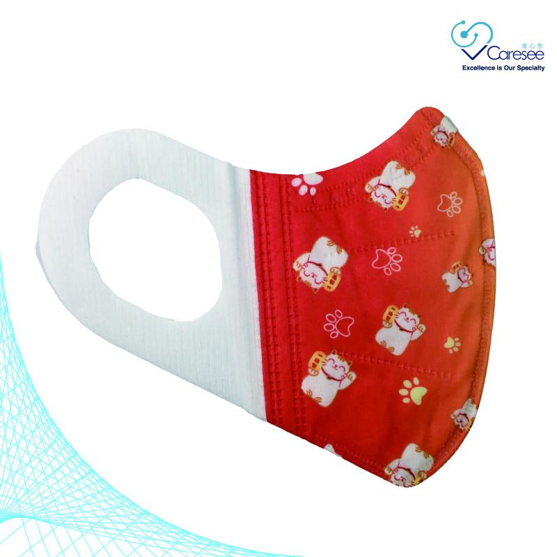 【期間限定】新年 便利妥3D護理口罩(10片袋裝)牛年限定款5-貓肥家旺