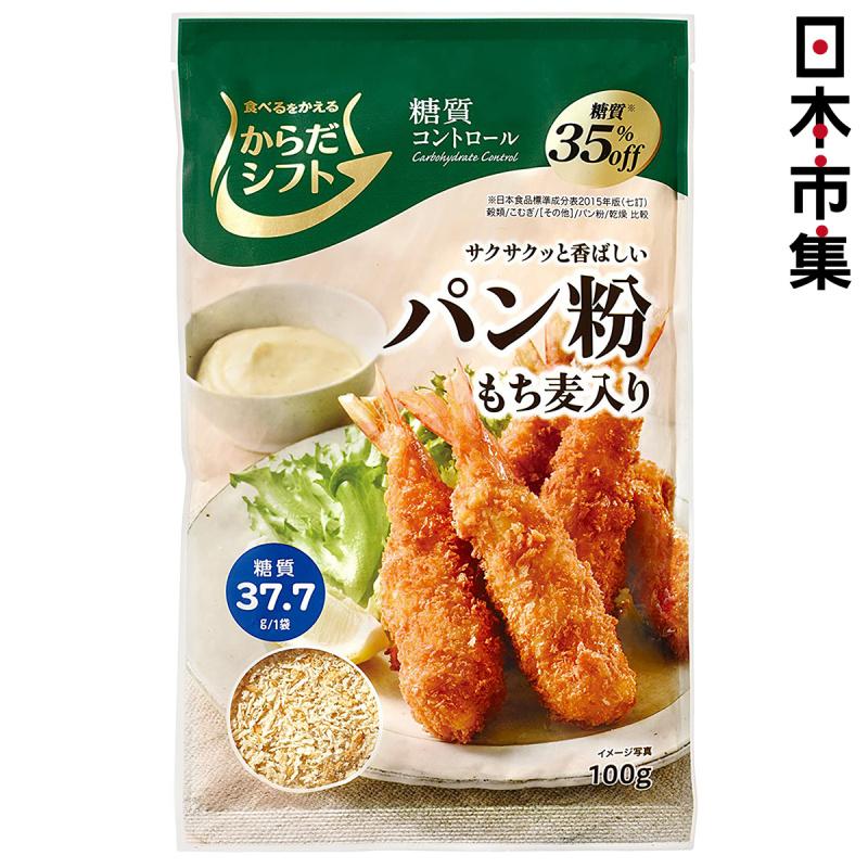 日本 三菱控糖食品 減糖35% 糯麥麵包糠 100g【市集世界 - 日本市集】