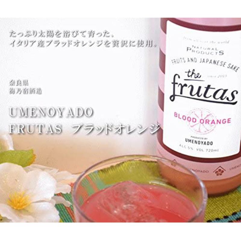 日版 梅乃宿 Frutas 血橙果肉酒 720ml【市集世界 - 日本市集】