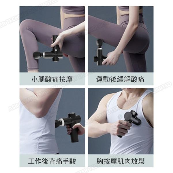 TSK Mini強力按摩肌肉酸痛按摩槍