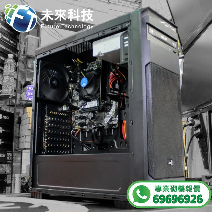 "【📞Whatsapp:69696926 專業組裝電腦 全網最平 💡最快四小時內送到🚀】Intel Core I5-10400處理器 / ASUS PRIME H410M-A主機板/ Crucial DDR4 8GB 2666MHz DIMM DESKTOP 高速記憶體/ Kingston A400 240GB 2.5"" SATA3 SSD"