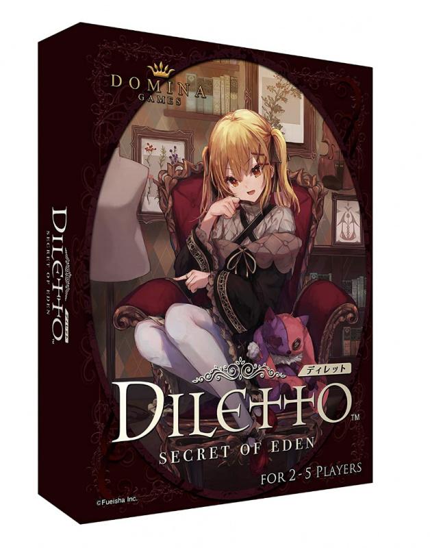 Diletto - ディレット