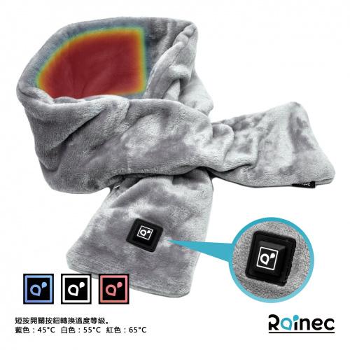 Rainec eHeat 易熱頸巾