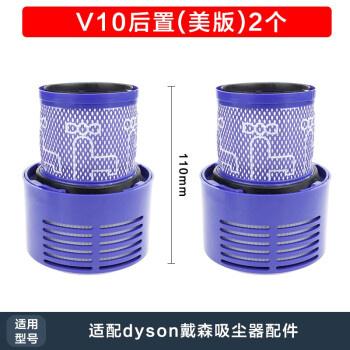 適配dyson戴森吸塵器配件 V6/V7/V8/V10/V11 [2-5工作天寄出]
