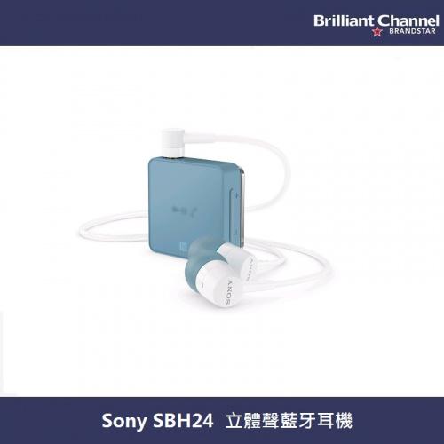 Sony SBH24 立體聲藍牙耳機 [2色]