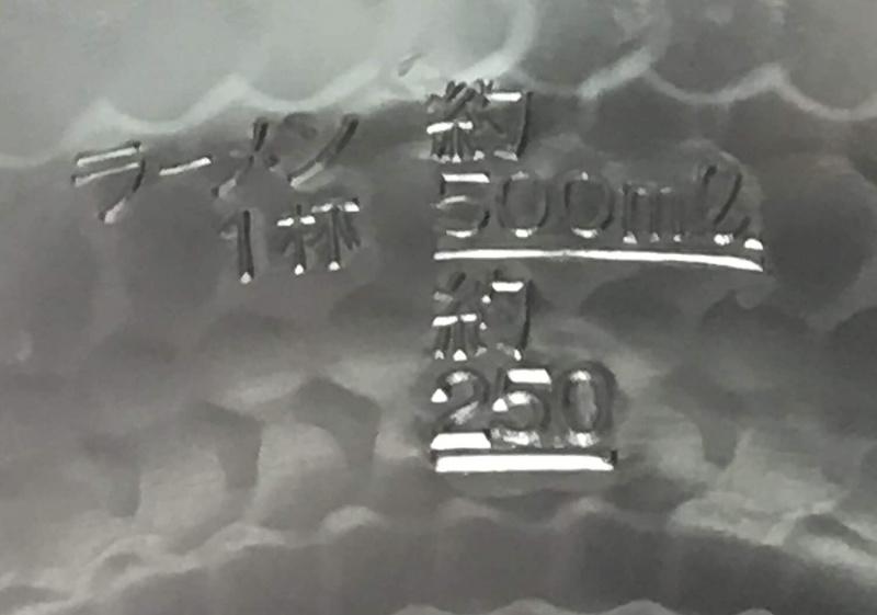"日本製 ""和の職人"" 雪平鍋 IH電磁爐 適用 20cm/22cm"