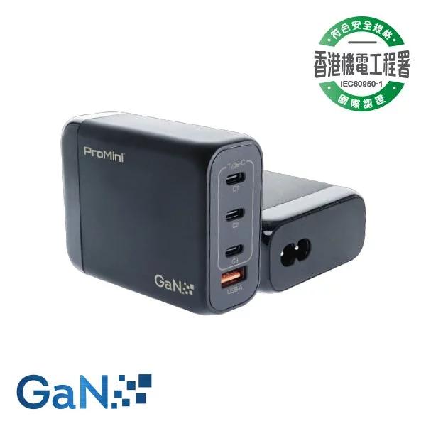 Magic-Pro ProMini Gs130 GaN 氮化鎵 3 PD + QC3.0 130W GaN桌面式快速充電器