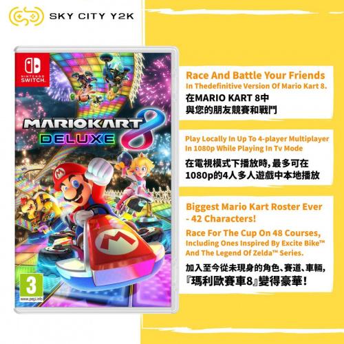 任天堂 Switch 遊戲 瑪利歐賽車 8 豪華版- 中文/英文字幕