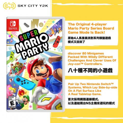 任天堂 Switch 遊戲 超級瑪利歐派對 - 中文/英文字幕